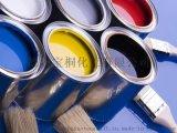1138联苯胺黄G 高分散 强色力 价格适中