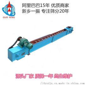河南国风专业生产LS160螺旋输送机