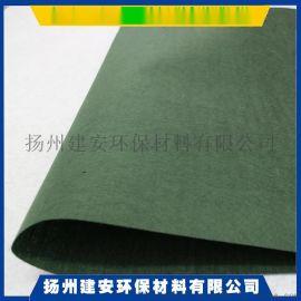 高速公路护坡绿化生态袋 河道护坡植生袋 规格可定制