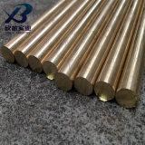 进口美标C17200铍铜棒现货库存商