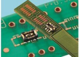 BM29B-2DP/2-0.35V广濑电池连接器