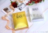 阳泉地区长期供应优质RAY面膜 正品保障