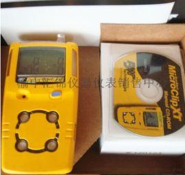 金昌哪裏有賣有毒氣體檢測儀13919031250