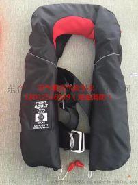 MED雙氣瓶充氣救生衣 275N 150N