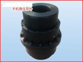 供应GⅡCL鼓形齿式联轴器全国发货