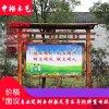 重庆|四川||成都|湖北|防腐木宣传栏导视牌厂家