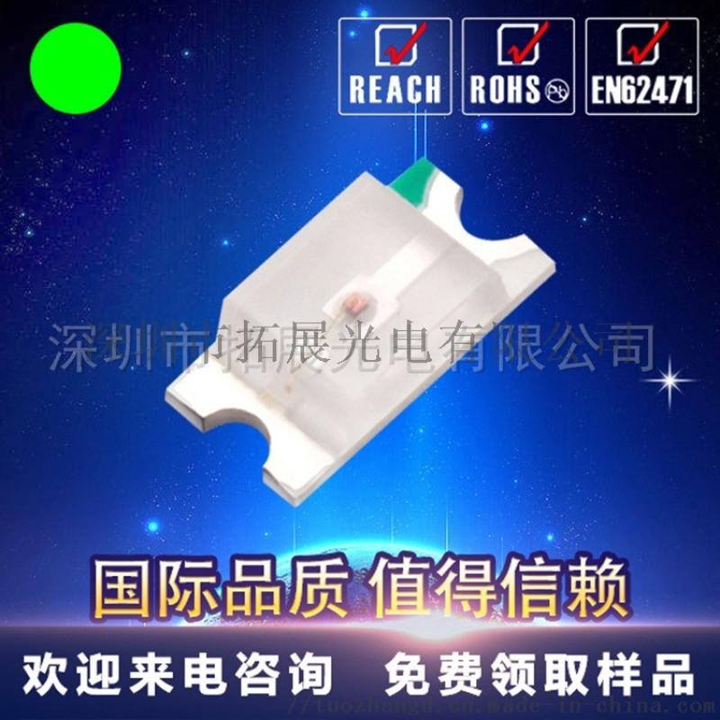 工厂现货贴片发光二极管3528翠绿色 低光衰LED