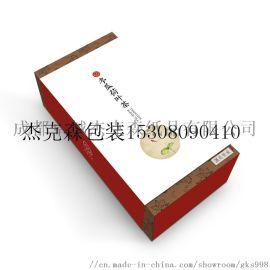 化妆品包装设计产品包装设计