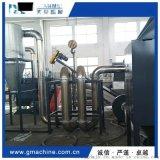 管道乾燥機 熱風乾燥機廠家