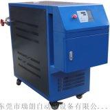 油溫機,電熱型油溫控制機,模具控制油溫機
