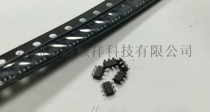 芯飞凌全功率变光方案S4223B/RB