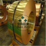 变压器黄铜带 H62黄铜带箔 高精镀锡H80黄铜带