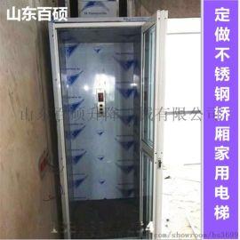 定制小型家用电梯复试阁楼升降机无障碍升降平台