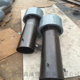 杭州w-150弯管型通气管|屋面通气管|防雨帽