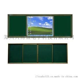 河南居中款四块装推拉黑板推拉绿板厂家直销