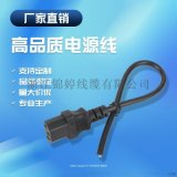 国标品字尾电源线插头 三芯PVC电源线插头电源