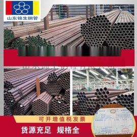 Q345B/16Mn厚薄壁无缝钢管流体管高压管