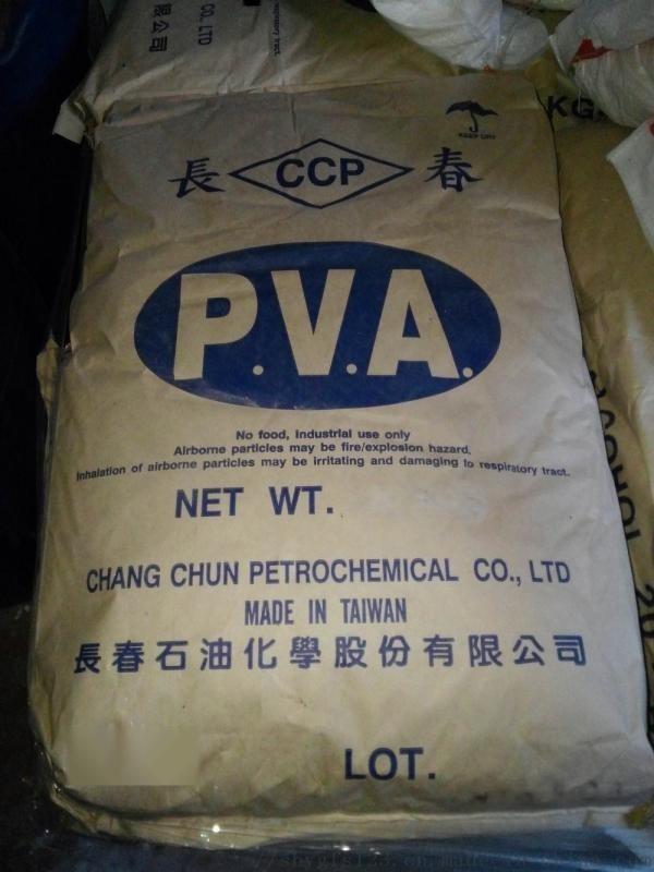 PVA 台湾长春 BP-17 颗粒状PVA 1778 胶水粘合剂