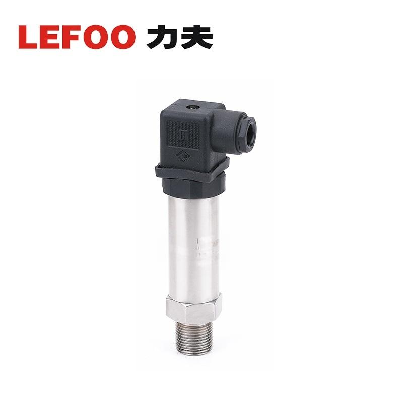 力夫 LEFOOt2000通用型壓力變送器