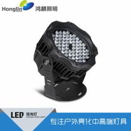 72W舞台投光灯-LED大功率投光灯