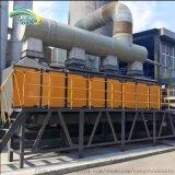 河南催化燃烧设备 有机废气处理成套设备
