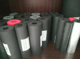 b1橡塑保温厂家|橡塑价格