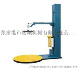 自动上、断膜缠绕机  PVC缠绕机