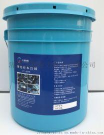 大智LY-6518A/B优质双组份聚氨酯密封胶厂家直销 脱醇型双组分车灯密封胶聚氨酯密封