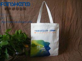 手提棉帆布袋定制 **丝印双面环保棉布购物袋