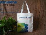 手提棉帆布袋定製 高檔絲印雙面環保棉布購物袋