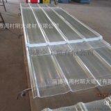 透明屋顶树脂防腐采光瓦