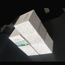 贵州墙板背景 节能环保新材料 轻质节能隔墙板公司