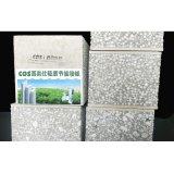 贵州墙板厂家电话 复合墙板隔墙 新型环保墙板