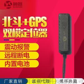 gps隐形迷你防盗报警定位器汽车金融**用品