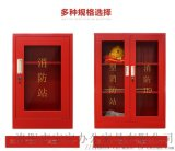 消防救援柜 应急消防物资柜定做厂家
