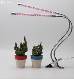 幼苗生长灯Grow Light补光灯三管夹子LED