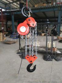链条电动葫芦工厂5吨10吨群吊电动葫芦价格