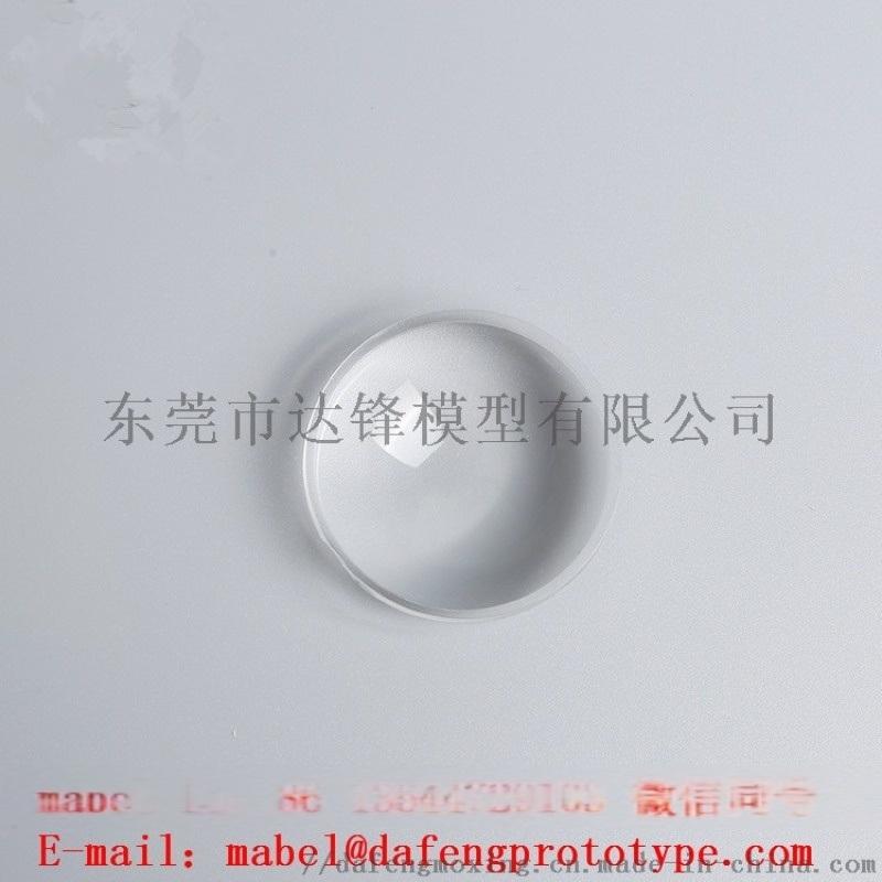 光學透鏡來圖來樣定製加工PMMA材質棱鏡透鏡