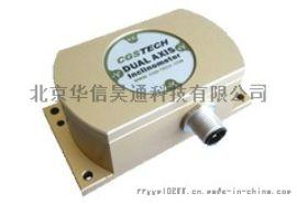 TLS726T高精度温补数字倾角传感器