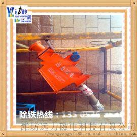 远力磁电RCYG-100水泥厂  永磁管道式浆料