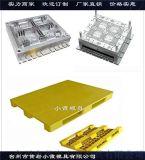 台州塑料模具定制注塑垫板模具实力商家