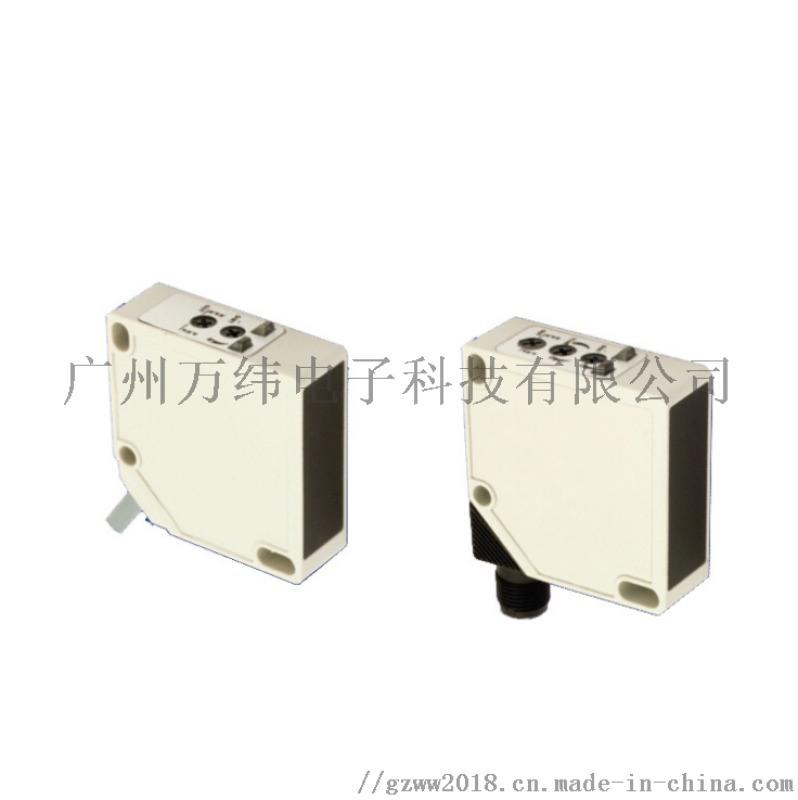 墨迪M.D光电传感器Q50RN/B0-0E 通用