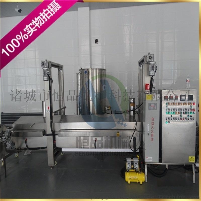 炸香蕉片油炸机 专业指导全自动油炸机 恒品机械