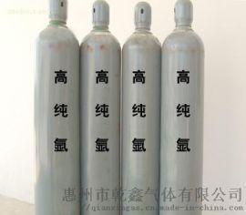 供应惠州工业气体氩气