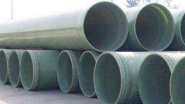 管道 拉挤管价位 连续缠绕玻璃钢管道