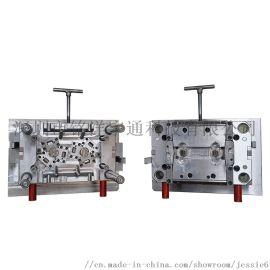 精密接插件模具 连接器模具 端子模具 耐高温胶料