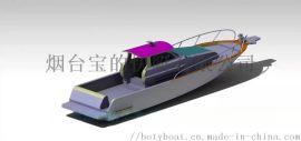 15.16米铝合金钓鱼艇船远洋大型游艇生产厂家