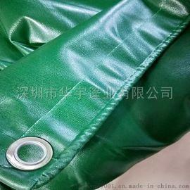 东莞帆布厂销阻燃布三防布盖货油布货场篷布夹网布