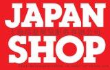 2020年日本零售展Japan shop