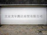 大興區安裝電動捲簾門 --北京鵬盛門窗廠